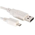 Cable Nilox USB 2.0 a Macho / Micro USB B Macho 1.8M White