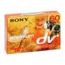 Cinta Sony DVM 60PR Premium Mini DV 60MIN