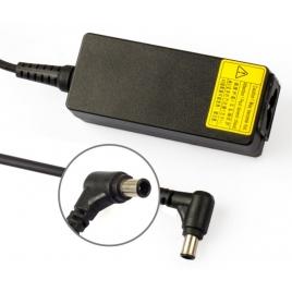 Alimentador Microbattery Monitor 32W