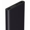 Bateria Externa Universal Xiaomi mi Power Bank 2 10.000MAH 2.4A USB Black