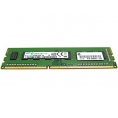 Modulo Memoria DDR3 4GB BUS 1600 HP Refurbished
