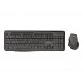Teclado + Mouse Trust EVO Silent Wireless Black