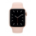 Apple Watch Serie se GPS 44MM Gold Aluminium + Correa Sport Pink Sand