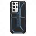 Funda Movil Back Cover UAG Monarch Mallard Galaxy S21 Ultra 5G