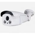 Camara IP Microview CV621VSZIB-F4N1 FHD