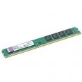 Modulo DDR3 4GB BUS 1600 Kingston