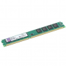 Modulo DDR3 4GB BUS 1600 Kingston