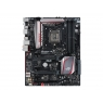 Placa Base Asus Intel ROG Maximus Viii Ranger 1151 ATX Grafica DDR4 Glan USB 3.1 Audio 7.1