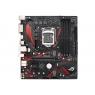 Placa Base Asus Intel ROG Strix B250G Gaming Socket 1151 Matx Grafica DDR4 Glan USB 3.0 Audio 7.1