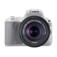 Camara Digital Canon EOS 200D 24.2 Mpixel 3X Zoom White