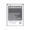 Bateria Movil Compatible Samsung para Galaxy W I8150 S5690