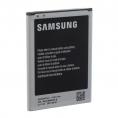 Bateria Movil Samsung para Galaxy Note 2