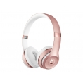 Auricular Apple Beats Solo3 Wireless Rose Gold