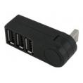 HUB MCL USB 3 Puertos 2.0 Black