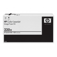 KIT Fusor HP Laserjet 4500/N/DN/4550